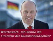 """Literatur-Wettbewerb des Bundesbeauftragten. Zweite Runde <br> Eingestellt am: 30.06.2014, <a style=""""text-shadow: 0px 0px 0;"""" href=http://www.rusdeutsch.eu/?news=2404 target=_blank >lesen</a>, <a style=""""text-shadow: 0px 0px 0;"""" href=http://www.rusdeutsch.eu/fotos/2340_b.jpg target=_blank >herunterladen</a>"""