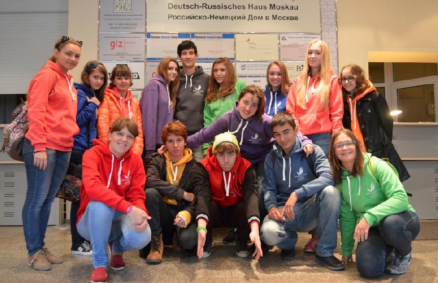 """In Moskau fand ein kreatives Treffen der Gewinner von Sprachwettbewerben statt <br> Eingestellt am: 17.09.2014, <a style=""""text-shadow: 0px 0px 0;"""" href=http://www.rusdeutsch.eu/?news=2664 target=_blank >lesen</a>, <a style=""""text-shadow: 0px 0px 0;"""" href=http://www.rusdeutsch.eu/fotos/2618_b.png target=_blank >herunterladen</a>"""