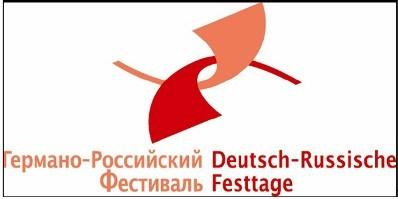 http://www.rusdeutsch.eu/image/2012/Partnerschaften/deutsch-rssische-festtage_logo.jpg