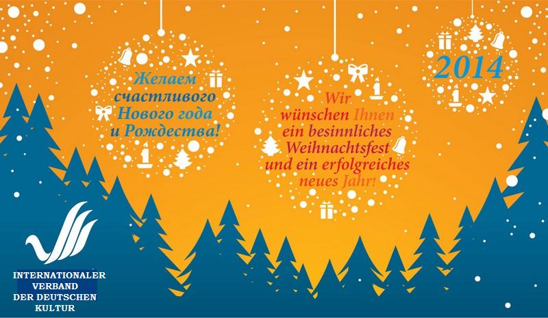 Wünsche Euch Besinnliche Weihnachten.Besinnliche Weihnachten Und Ein Gesundes Neues Jahr